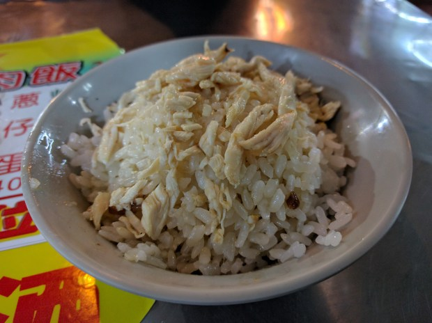 Chicken and rice (tastier than it looks)