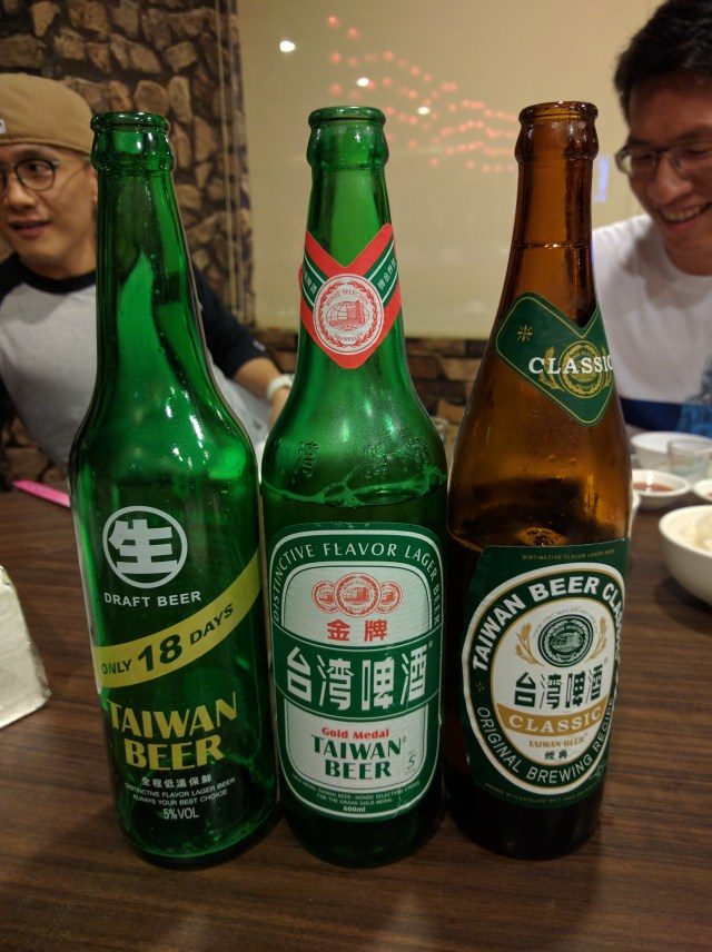 So many Taiwan Beer choices! Our favorite was the 18 Days kind!