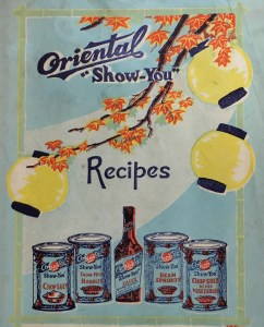 Cover of Oriental Show-You recipe book, circa early 1920s. Recipe book owned by MSU Special Collections.