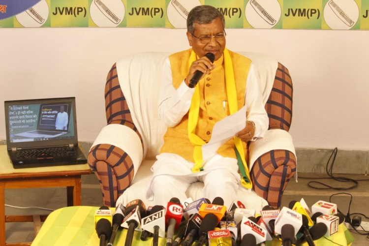 Babulal Laptop Yojana for Jharkhand