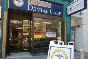 Entrance of Campus Dental on 2136 University