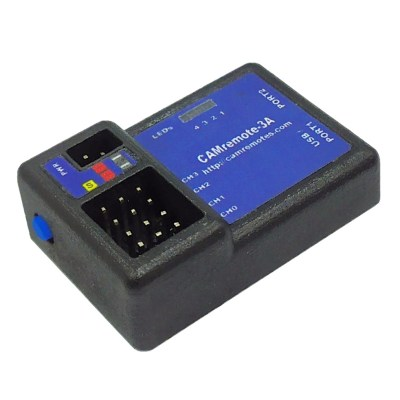 Ultimate Camera Control CAMremote-3