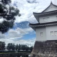 Hide and Seek in Japan