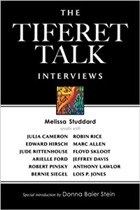 The Tifferet Talk Interviews
