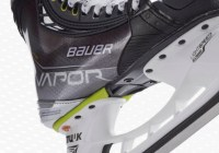 Bauer Hockey Win a Hype Box Contest