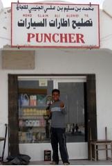puncher.jpg