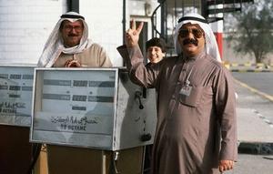 arab_gas.jpg