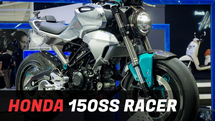 Honda 150SS concept bike: a Grom/cafe racer mashup