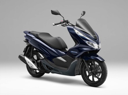 The PCX Hybrid looks a lot like the PCX Electric, but has a different drivetrain.