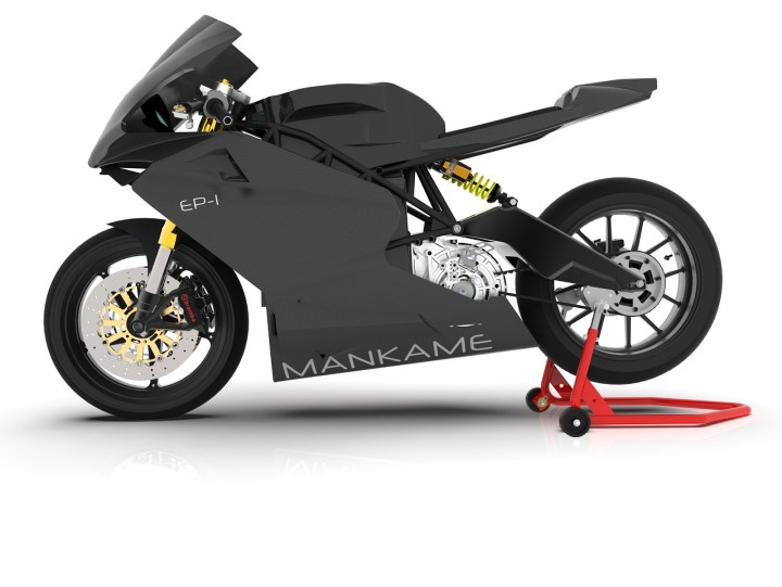 Indian manufacturer claims new battery bike has 500-km range