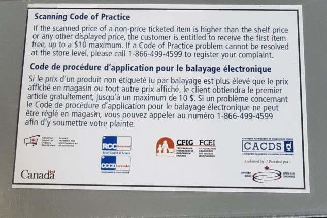 scanning code of practice 2019