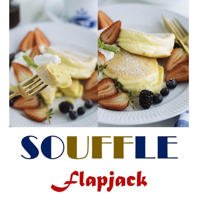 souffle flapjack pancakes