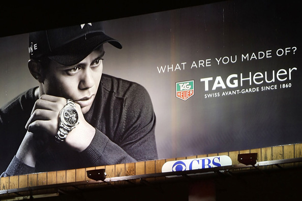 tiger_billboard