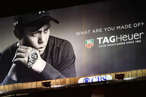 tiger_billboard