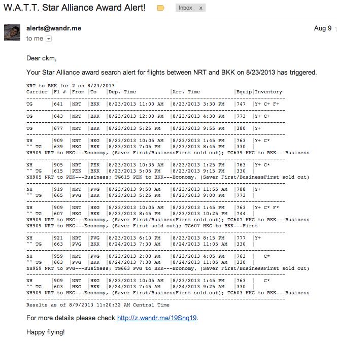 Expertflyer Star Alliance Alerts Email