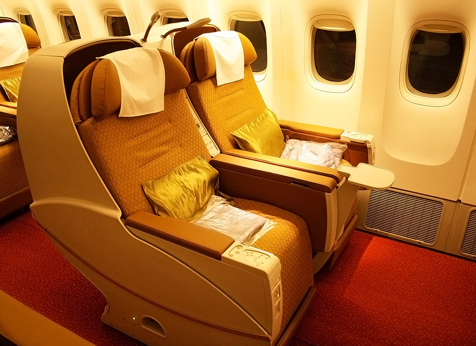 Air India 777 Business Class