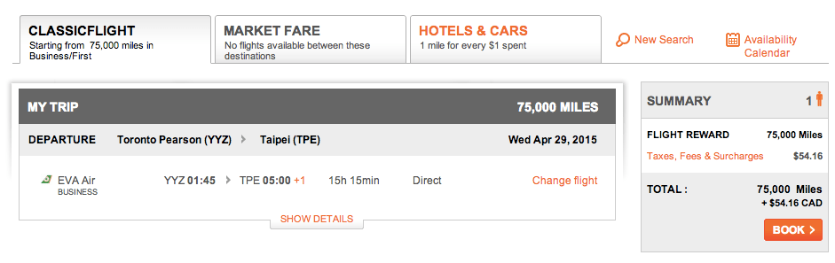 Aeroplan EVA Availability