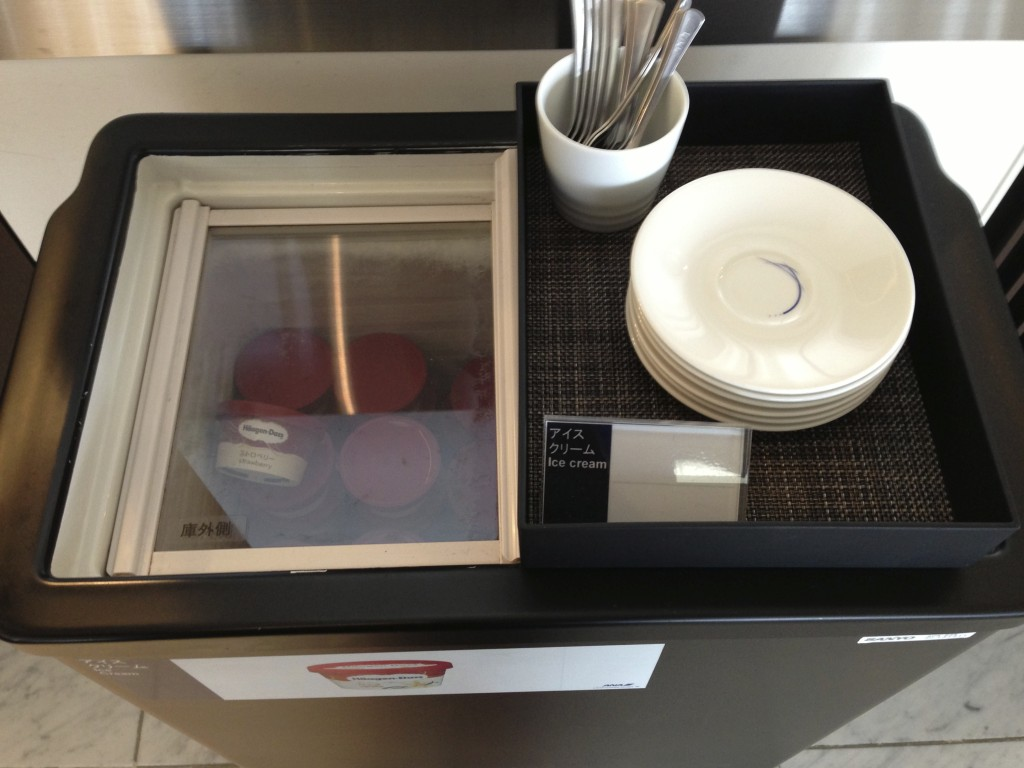 ANA Suites Lounge Tokyo Narita Hagen-Dazs Ice Cream Cooler