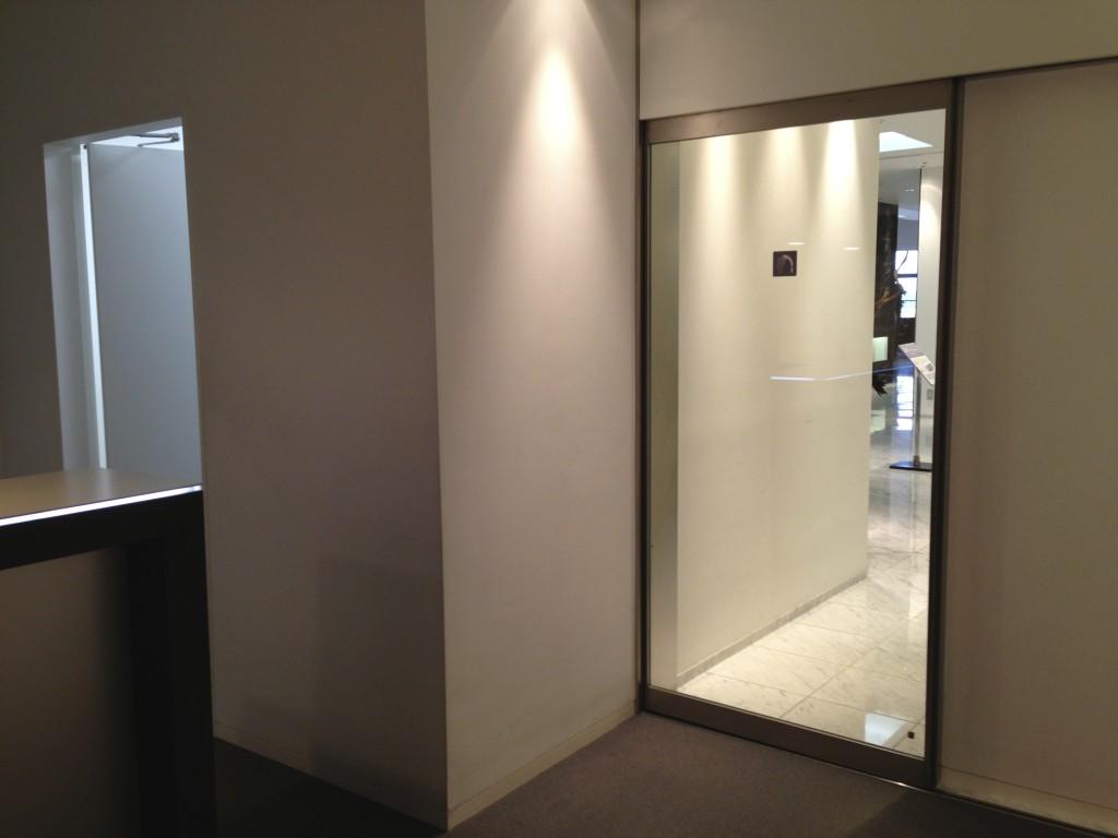 ANA Suites Lounge Shower Area