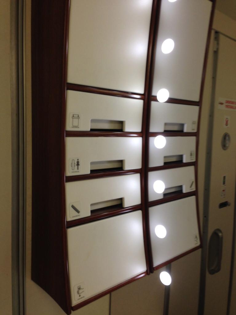 Singapore Airlines A380 Suites Lavatory