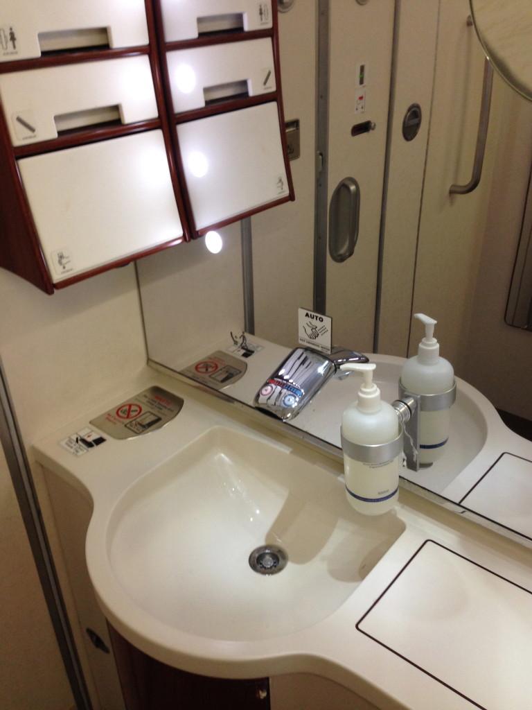 SIngapore AIrlines A380 Suites Faucet