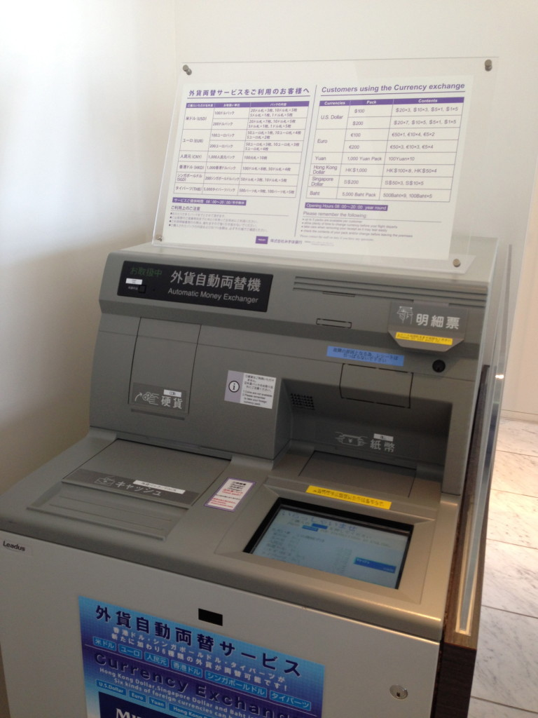 ANA Suites Lounge Currency Exchange Machine