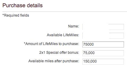 Lifemiles Bonus Purchase Form