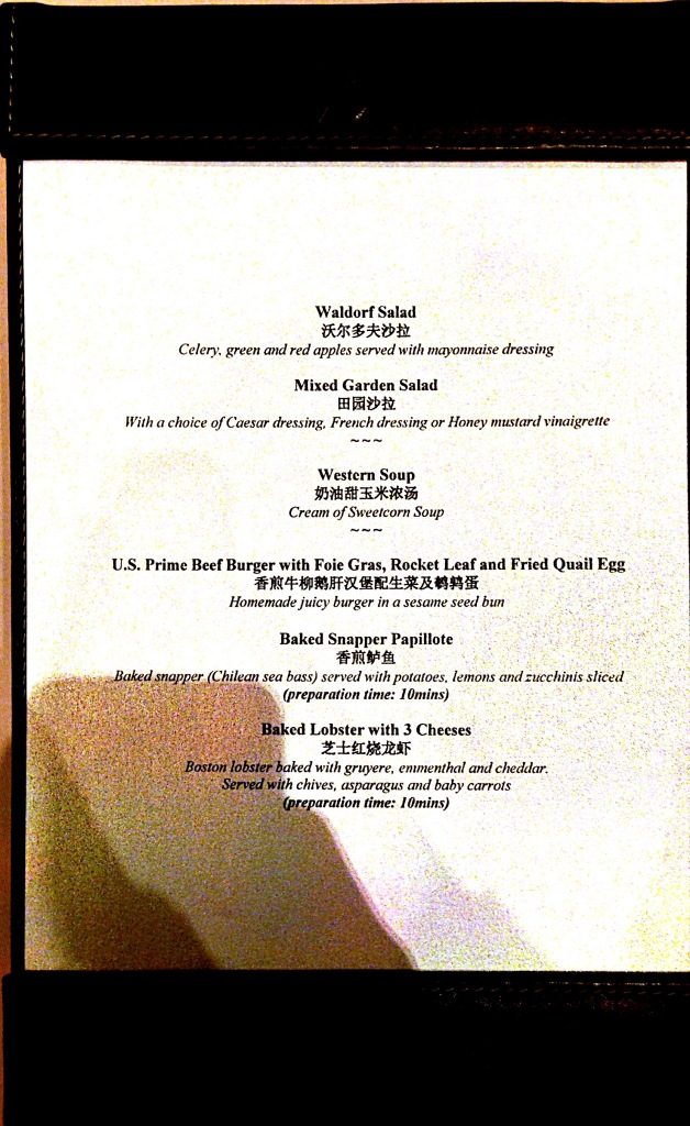 Singapore Airlines The Private Room Menu