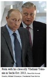 A02-Putin Yakunin