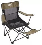 fauteuil roots avec repose pied