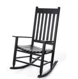 outdoor patio birchwood rocking chair