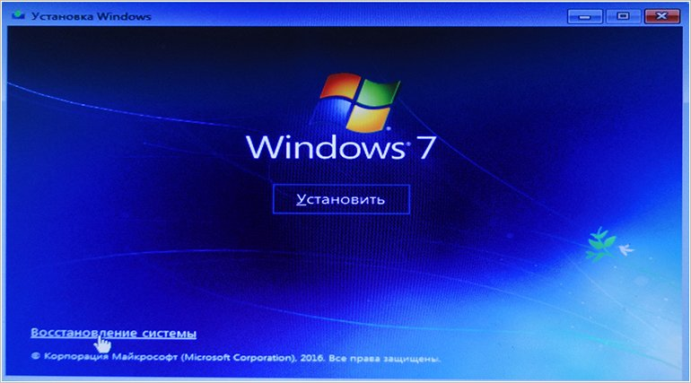Running Windows 7 system recovery from the installation disk