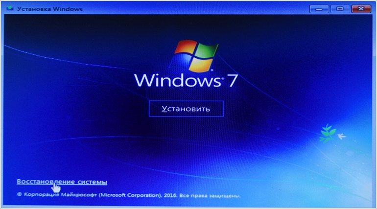 A Windows 7 rendszer helyreállítása a telepítő lemezről