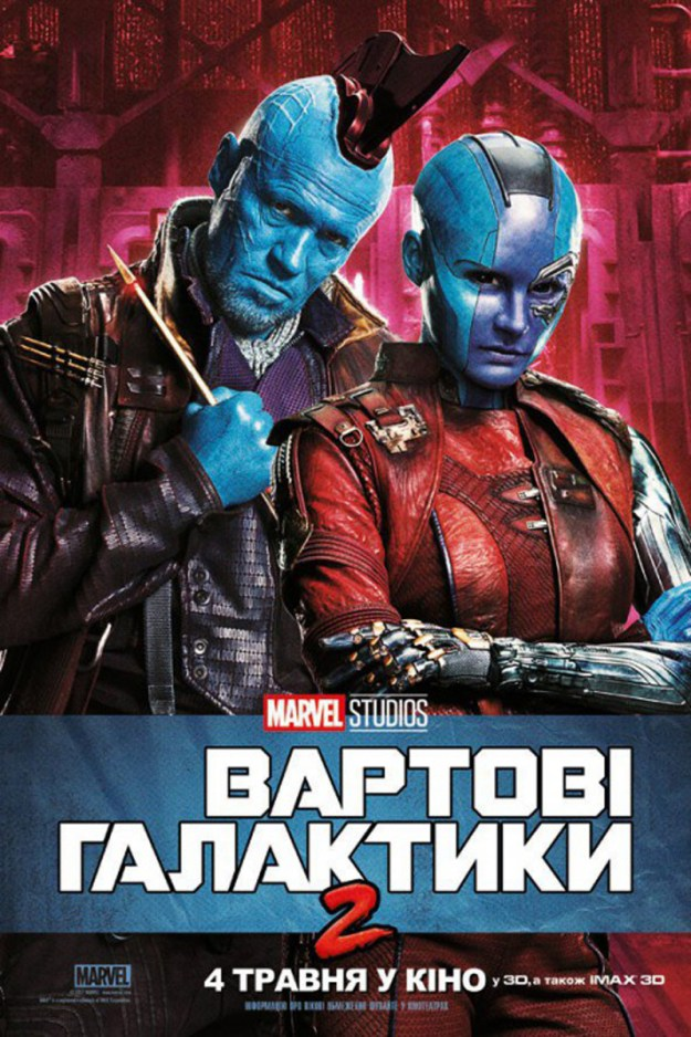guardians_of_the_galaxy_vol_two_ver29