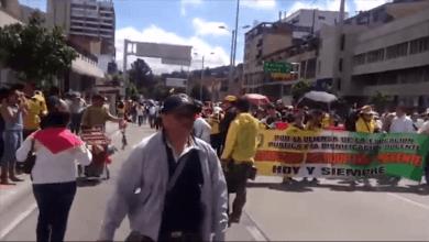 Photo of Inicio una  nueva jornada de paro nacional de trabajadores, mañana sindicatos, docentes y estudiantes marcharan hasta el centro de ibague