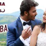 Saheba