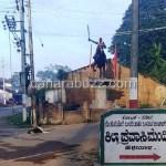 police case register about 25 people related shivaji statue ,killa area