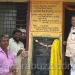 anganwadi centers inauguration BY S L G