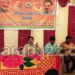 Aanatkumar hegde BJP karyakartara sabhe