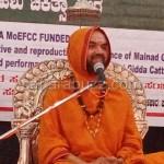 Malnad Gidda- Swamiji Speech