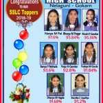 * Gokarna Sri Raghaveshwara Bharathi School SSLC 93% Result *
