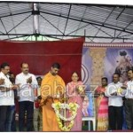 Inauguration of District Village Society