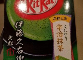 KitKat - Te Verde