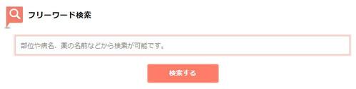 20160921_19_19_09