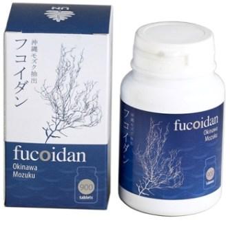 Fucoidan Cancer Treatment Research