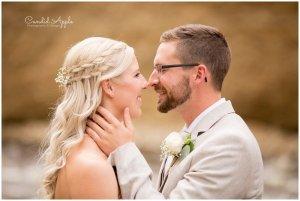 Bride and Groom in Kelowna