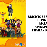 Singapore Toys R Us releases Bricktober 2018 freebie schedule *Updated with Malaysia, Thailand and Hong Kong schedules