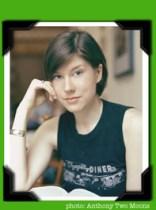 Image of Maureen Johnson.