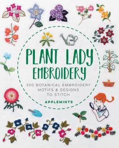 Review: Plant Lady Embroidery by Applemints