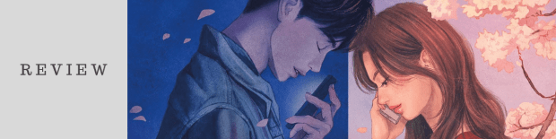 Review: You've Reached Sam by Dustin Thao